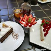 板橋點點甜甜|好初早餐系列甜點店|獲選板橋人推薦必吃甜點