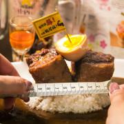激推辣味4公分肉磚咖哩|第一次聽到滷肉+咖哩|咕嚕咕嚕家-成功總店