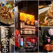 【高雄左營日式美食】咕嚕咕嚕家|創意日式料理 大份量日式豬排咖哩