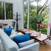 【陽明山餐廳】好樣秘境 VVG Hideaway ♥ 好美!!好好拍!! 山林裡夢幻浪漫白色玻璃屋 不容錯過的秘境美景餐廳