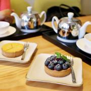 【台南美食】六合境 茶弥 Sabiski-台南特色茶館.下午茶推薦