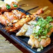 新北市 美食 餐廳 餐廳燒烤 串燒  隱居小食堂