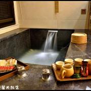 南投住宿 日月潭馥麗溫泉大飯店.泡溫泉吃美食低調奢華輕鬆度假