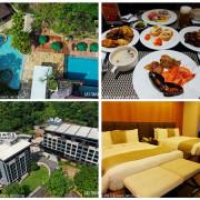 【南投。魚池】馥麗溫泉大飯店Fuli Hot Spring Resort。一泊二食。住宿環境&餐飲分享