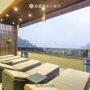 【日月潭住宿推薦】馥麗溫泉大飯店,徜徉雲霧飄渺間,享受溫泉與美食