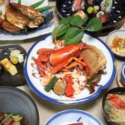 台中市 美食 餐廳 異國料理 日式料理  瞞著爹台中旗艦店