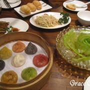再訪樂天皇朝(微風信義)~吸睛八色小籠包,新奇嚐鮮味