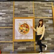 [台北 微風信義樂天皇朝 ]終於吃到八色小籠包 絕無冷場的經典菜色 貴婦級餐廳 親民價格    - 安妮的天空