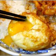 體驗團【台北市/美食】來自日本的排隊美食!野生星鰻超大一片!金子半之助-新光三越信義A8店