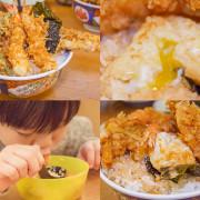 台北車站美食|金子半之助 江戶前天丼、上天丼、天丼完整分享!日本第一天丼名不虛傳