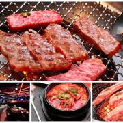 [台北大安]市民大道韓式燒肉推薦,韓國夜店風超有FU,伊比利豬、和牛平價供應,還有調酒唷~清潭洞韓式燒烤餐廳