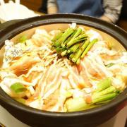 令人垂涎三尺的名古屋赤味噌鍋台灣初登陸~赤から鍋『赤から鍋とセセリ焼き』
