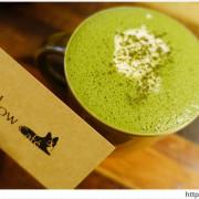 [捷運美食●信義安和站] Pillow Cafe 枕頭咖啡 --☆巷弄美食☆開到很晚的咖啡廳♪飲料好喝、餐點優☛寵物友善餐廳