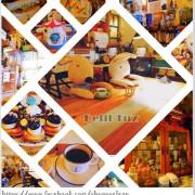 ◊ 在南法鄉村雜貨舖裡品嚐下午茶歐式古鐘上的南法尼斯三明治 ➩ Petit Tuz (小兔子鄉村輕食雜貨鋪)