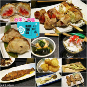 【食】台中.西區| 之田家廚房✤ 深藏鬧區裡的美食¨日本料理推薦店家