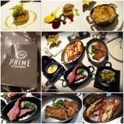 [義式料理]忠孝敦化站 忠孝敦化SOGO樓上 自然簡約風格又精緻的餐廳 - N°168PRIME 牛排館 (敦化館7樓)