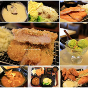 『高雄。五目坊蛋包飯-巨蛋店』~厚切豬排/蒸炊式五目飯/蘋果咖哩/奶油白醬
