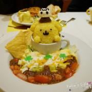 布丁狗餐廳席捲來來台 ♥ POMPOMPURIN CAFE ♥ 鹹食全制霸 ♥三麗鷗家族