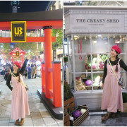 [台北小旅行]信義計畫區 聖誕浪漫去。BELLAVITA 倫敦展、日本神社也搬進來了