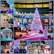2016台北阪急一起愛Sharing活動點燈