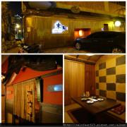 【食記】台中南屯|藏在小巷弄間的任意門,讓你一秒到京都!高級私人招待所改裝的平價居酒屋,滿滿日式風情的「木庵食事處」