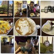 【新竹】「三訪卡比咖啡.丫尊ㄟV.S.貓咪咖啡拉花之超級比一比(簡餐/披薩/三明治/輕食/咖啡/下午茶)」