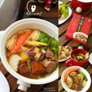 【調理包】寒冬必備 一個人在家也可以輕鬆開爐 越南東家羊肉爐