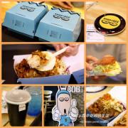 『邀約』台北市.捷運忠孝復興站.頂呱呱引進.韓國潮牌.Bobby box(韓國飯盒)