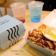 【羽諾食記】BobbyBox 韓式飯食❤韓國人氣韓式飯盒來台開幕❤台北微風廣場美食(附完整菜單MENU)