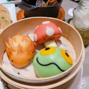 《台北❤️松山》參和院台灣風格飲食(微風南京店)可愛の點心包絕對是主要吸引力~