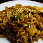 鑫旺角-北平路上新港式餐飲-目前滿意度很高