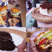 【台北大安區】Take Out美式餐廳。不僅手工漢堡超好吃 甜點也正點!! 整隻軟殼蟹入漢堡 鋪滿蟹棒太犯規 ❤清爽酪梨漢堡❤ (咖啡x精釀啤酒)(捷運六張犁站)
