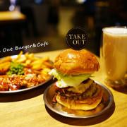 【台北大安】Take Out Burger & Cafe | 多口味平價漢堡,小酌聚餐不限時工業風美式餐廳,鄰近通化夜市。六張犁站