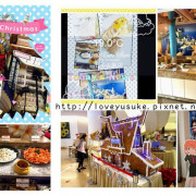 (FoOd)♥舅公請吃飯-菜色多樣化的劍湖山王子大飯店自助餐初食咖啡口味的糖心蛋
