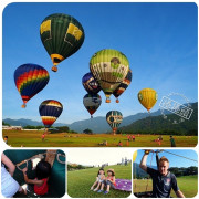 【台東遛小孩景點】台灣熱氣球嘉年華,鹿野高台坐熱氣球!!!