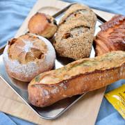 味覺的感動麵包坊
