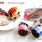 【市政府站】『味覺的感動麵包坊』吃的不是麵包,而是每一口都會感動的人生態度!