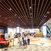 【台北南港】CITYLINK 南港車站 - 饗樂美食全攻略懶人包(2016/6更新)