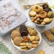 宅配美食|法式手作餅乾,送禮自用兩相宜,悠閒的日子,就來營造浪漫的午後時光吧! · 算命的說我很愛吃