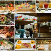 [吃飽飽] 台北 美福大飯店 Palette彩匯自助餐廳|精緻豪華吃到飽