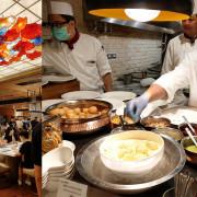 【台北美食】台北美福大飯店 palette 彩匯自助餐廳 午餐吃到飽 主菜A5和牛必點