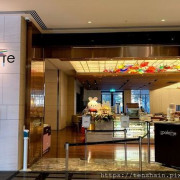 [台北中山BUFFET推薦]彩匯下午茶/調一盤繽紛食慾/甜點才是重點/