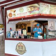 番紅花城土耳其餐廳 Safranbolu Turkish Restaurant,近松江南京站