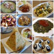 【食記】台北大直/捷運劍南路站。叁和院台灣風格飲食(大直形象館)