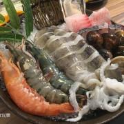 [永和] ❤ 沸騰Boiling Shabu Shabu❤ 平價高級肉品 活跳跳海鮮也不能錯過 / 永安捷運站 頂溪捷運站 樂華夜市