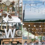 新北 三芝 公雞咖啡~雜貨風咖啡館,讓我們一起去看海