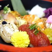【新店七張站/日本料理 推薦】餐點好吃, 服務也一極棒!! ✿✿ Osada-長田和食 ✿✿