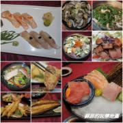 《新店七張站日本料理》Osada 長田和食-來自大自然的恩惠 美味不已令人驚豔的三人套餐