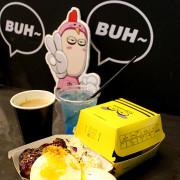 【男子吃吧】BobbyBox Taiwan,韓國設計感飯盒,以米飯為靈魂,拍照打卡,飯比較好。忠孝復興站 / 南京復興站 / 韓食。