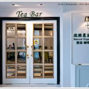 淡水│德國農莊 B&G Tea Bar‧歐風料理佐漁人海景